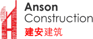 Anson Construction – Renovation Contractor Singapore
