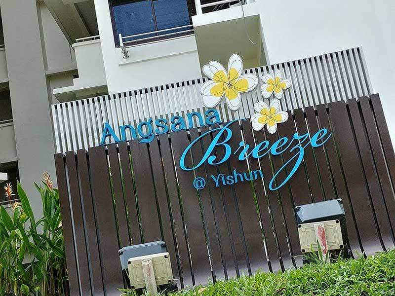 Anson Construction - HDB renovation Contractor